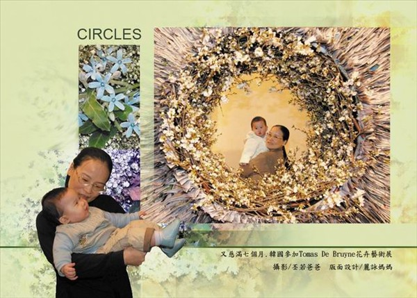 CIRCLES--P04