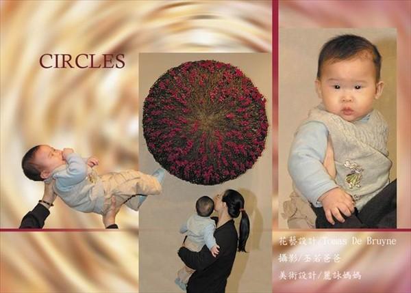 CIRCLES--P05